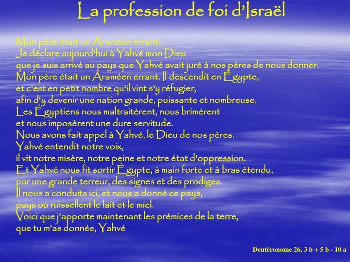 La profession de foi d'Israël