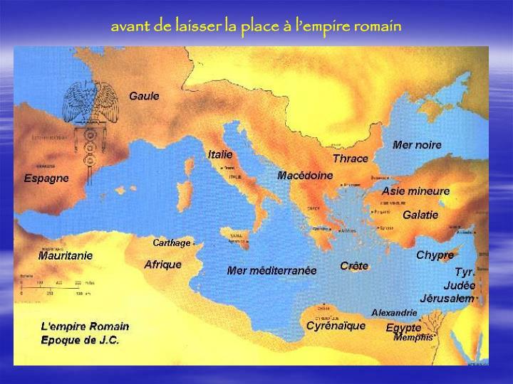 avant de laisser la place à l'empire romain