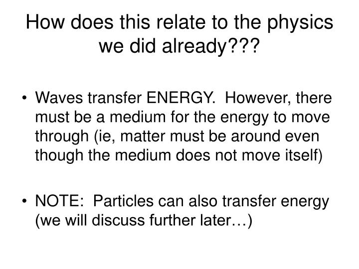 How does this relate to the physics we did already???