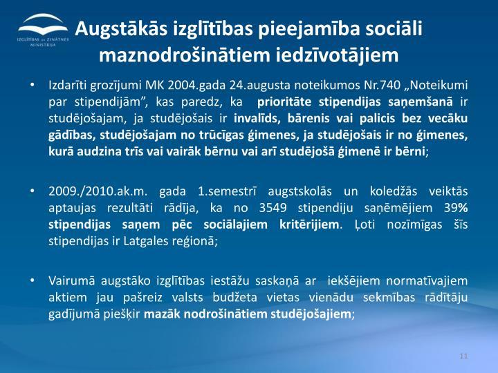 Augstākās izglītības pieejamība sociāli maznodrošinātiem iedzīvotājiem