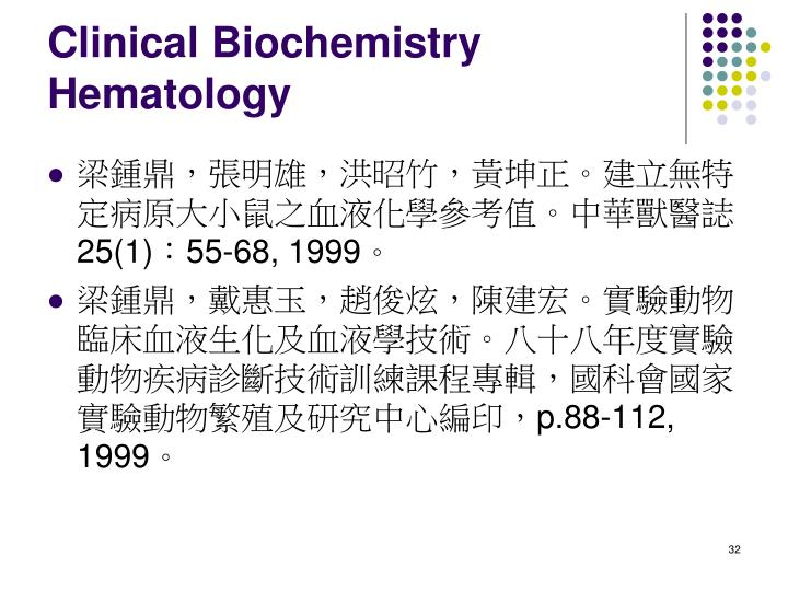 Clinical Biochemistry Hematology