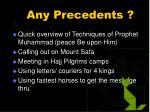 any precedents