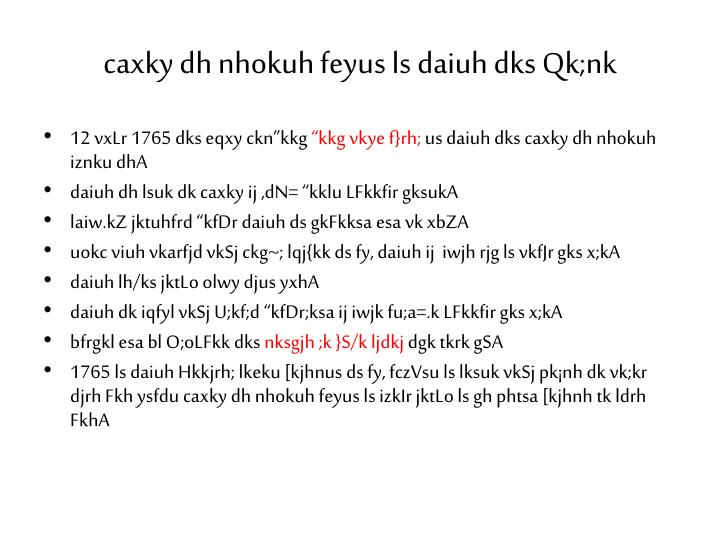 caxky