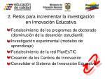 2 retos para incrementar la investigaci n en innovaci n educativa