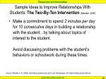 sample ideas to improve relationships with students the two by ten intervention mendler 2000