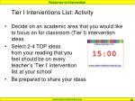 tier i interventions list activity