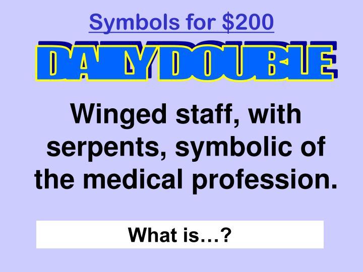 Symbols for $200