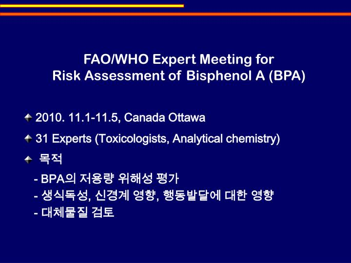 FAO/WHO Expert Meeting for
