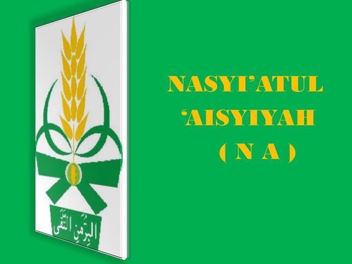 NASYI'ATUL