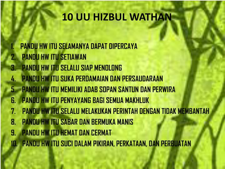 10 UU HIZBUL WATHAN