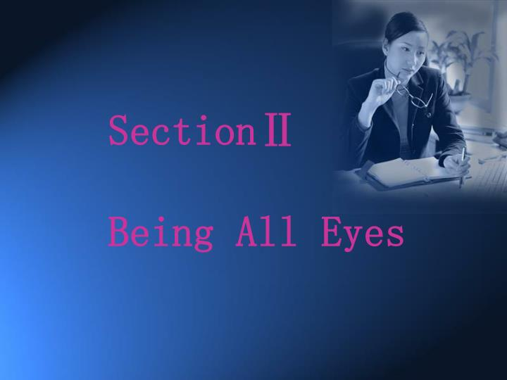 SectionⅡ