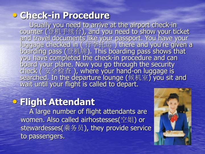 Check-in Procedure