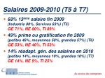 salaires 2009 2010 t5 t7