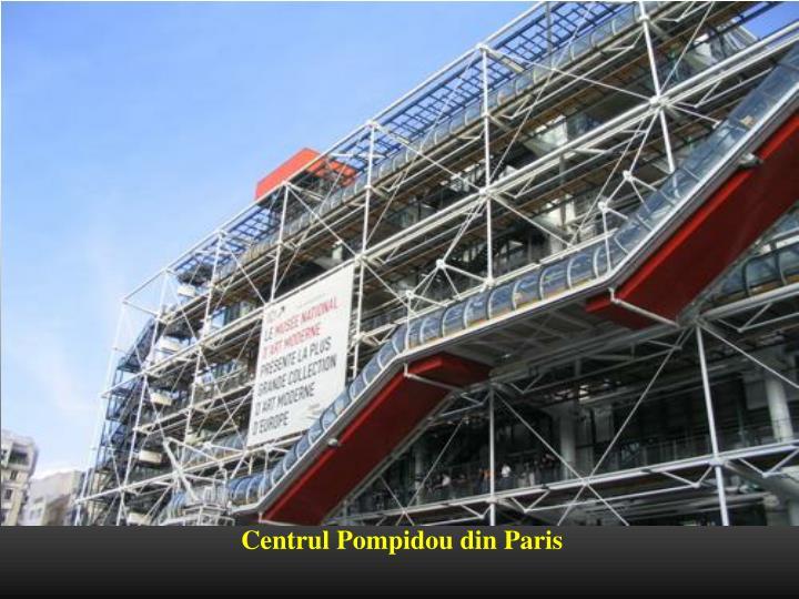 Centrul Pompidou din Paris