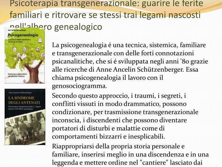 Psicoterapia transgenerazionale: