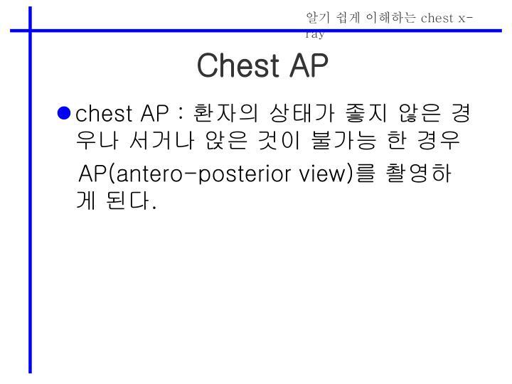 Chest AP