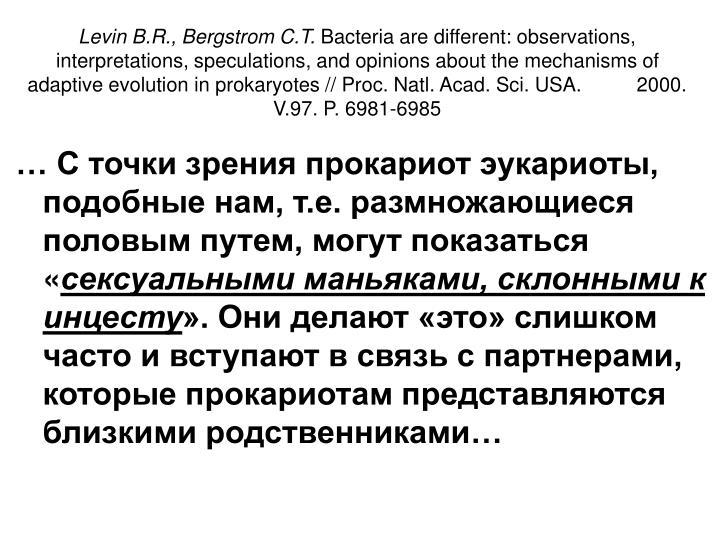 Levin B.R., Bergstrom C.T.
