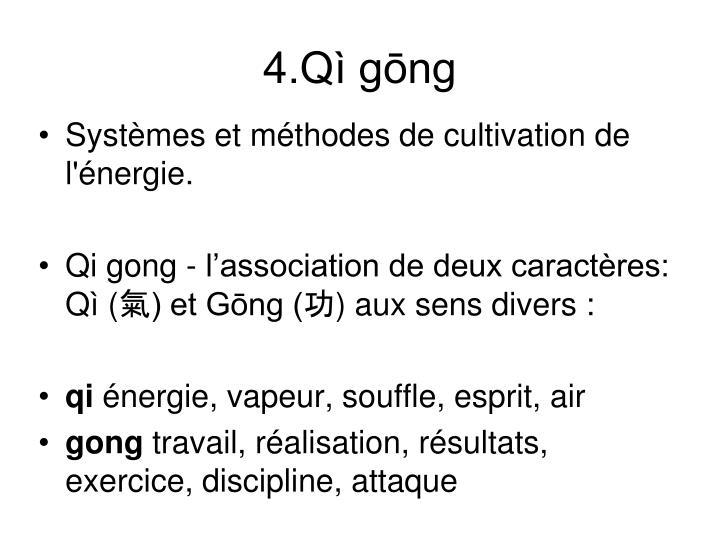 4.Qì gōng