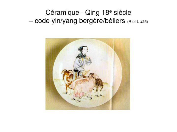 Céramique– Qing 18