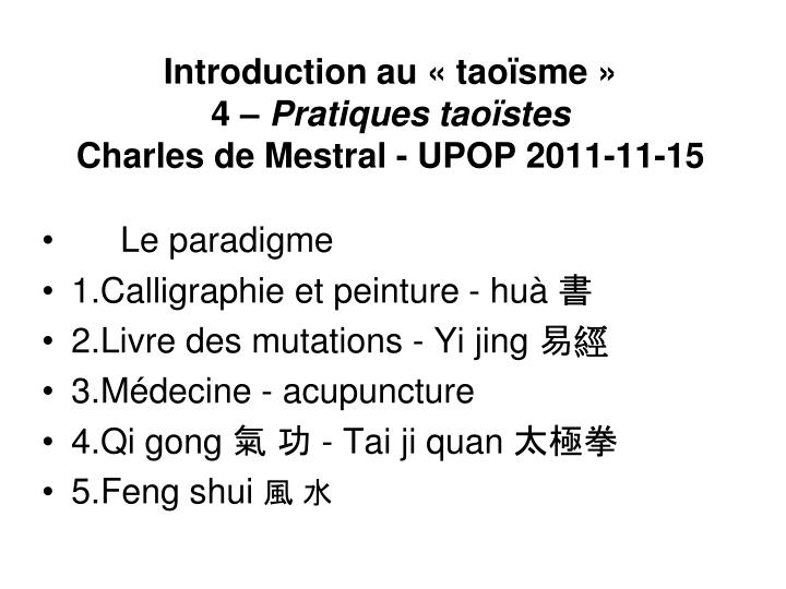 Introduction au tao sme 4 pratiques tao stes charles de mestral upop 2011 11 15
