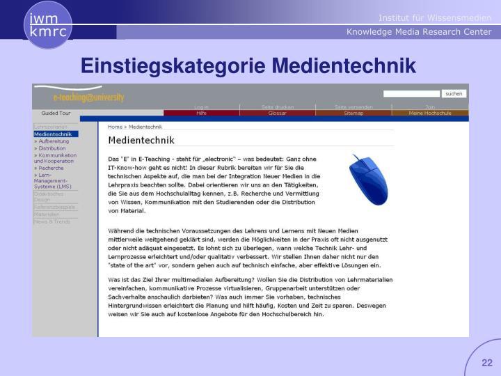 Einstiegskategorie Medientechnik