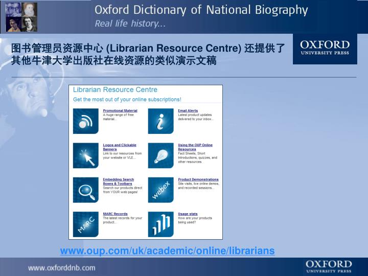 (Librarian Resource Centre)