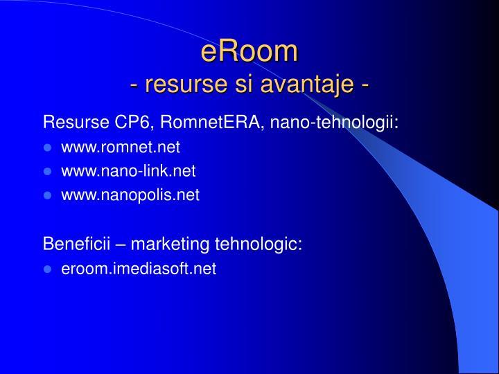 eRoom