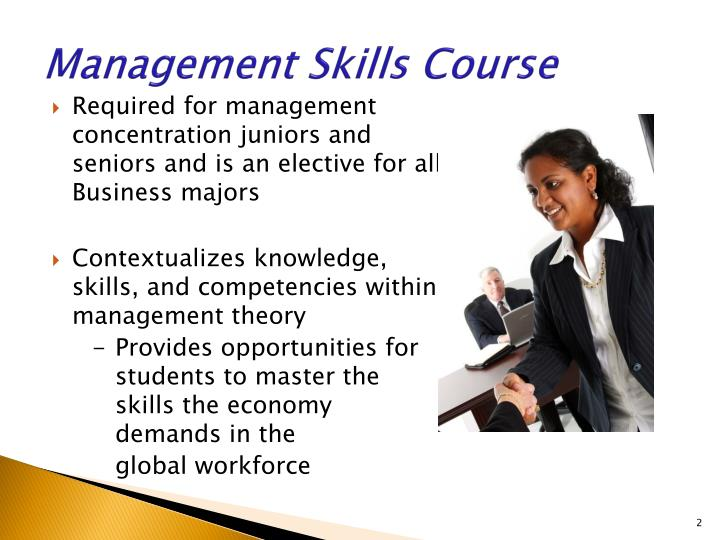 Management Skills Course