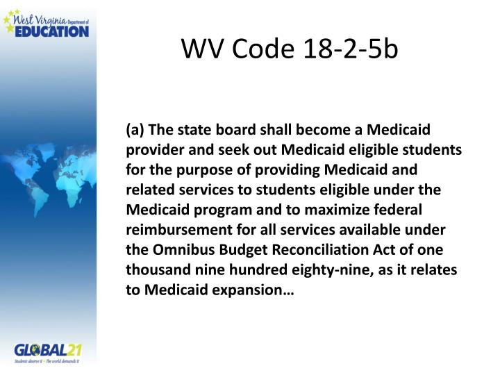 WV Code 18-2-5b