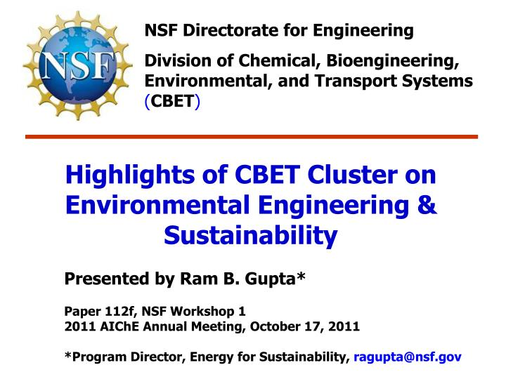 NSF Directorate for Engineering