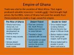 empire of ghana