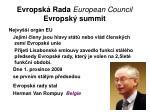 evropsk rada european council evropsk summit