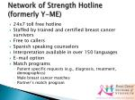 network of strength hotline formerly y me