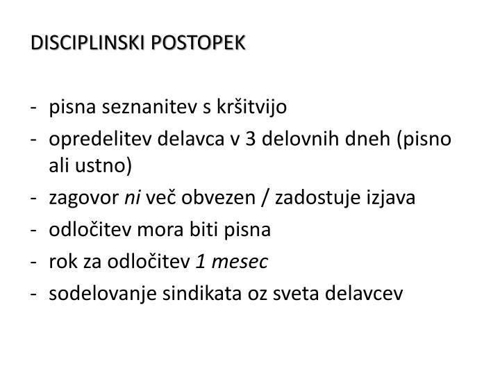DISCIPLINSKI POSTOPEK