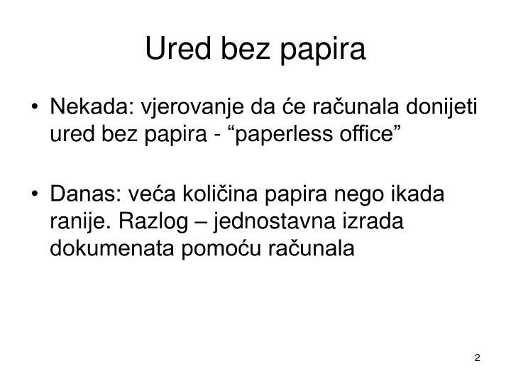 Ured bez papira