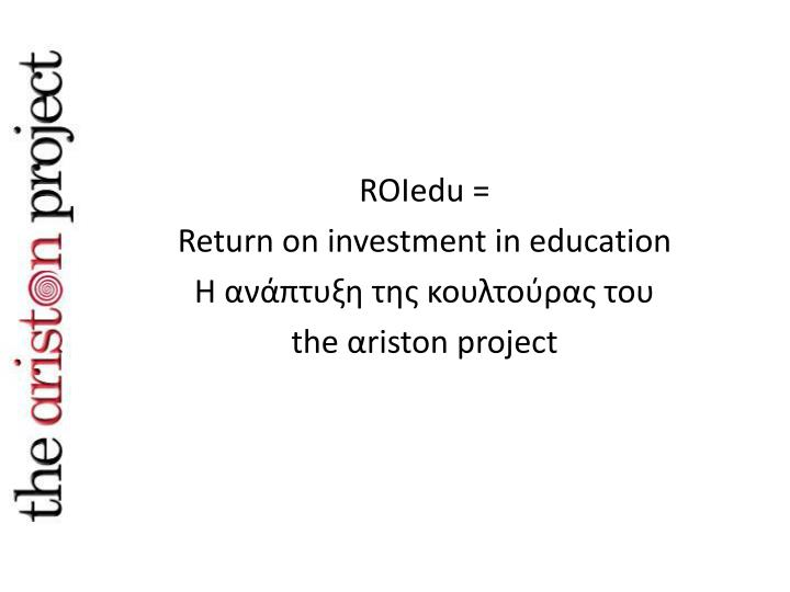 Roiedu return on investment in education the riston project
