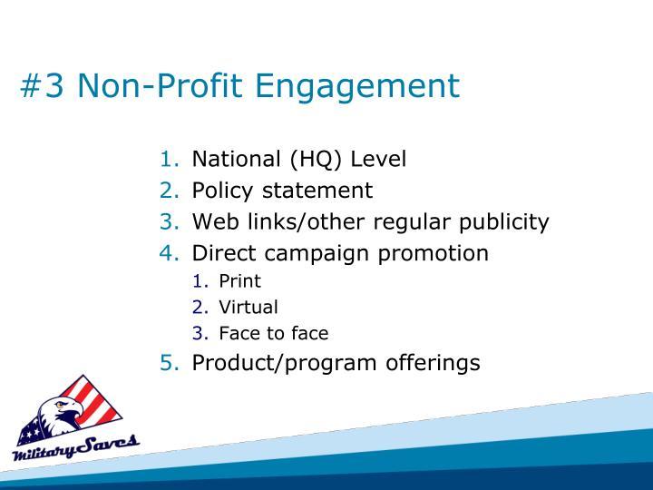#3 Non-Profit Engagement