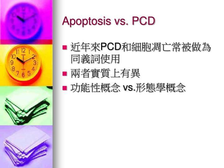 Apoptosis vs. PCD
