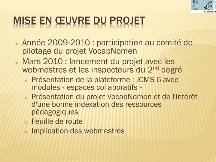 Année 2009-2010 : participation