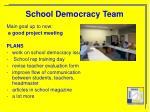school democracy team1