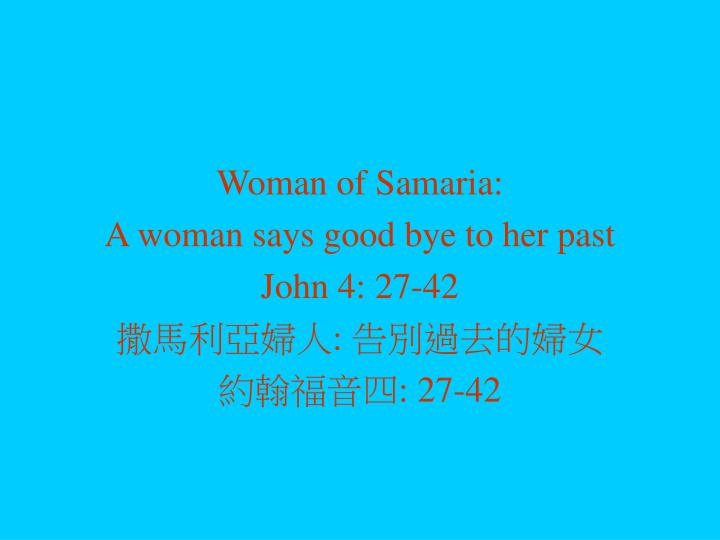 Woman of Samaria: