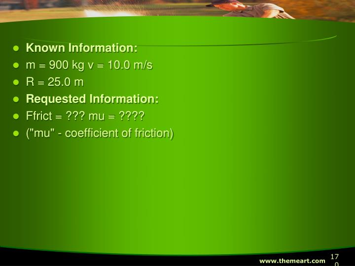 Known Information: