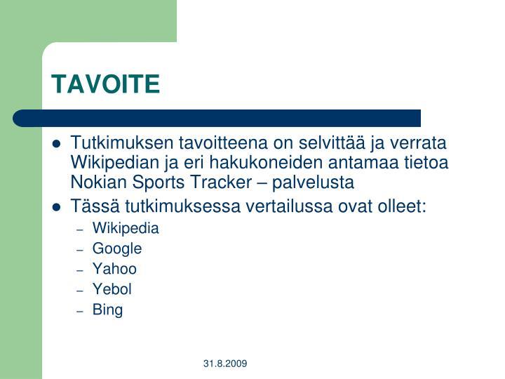 TAVOITE