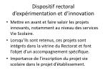 dispositif rectoral d exp rimentation et d innovation
