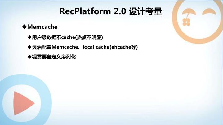RecPlatform