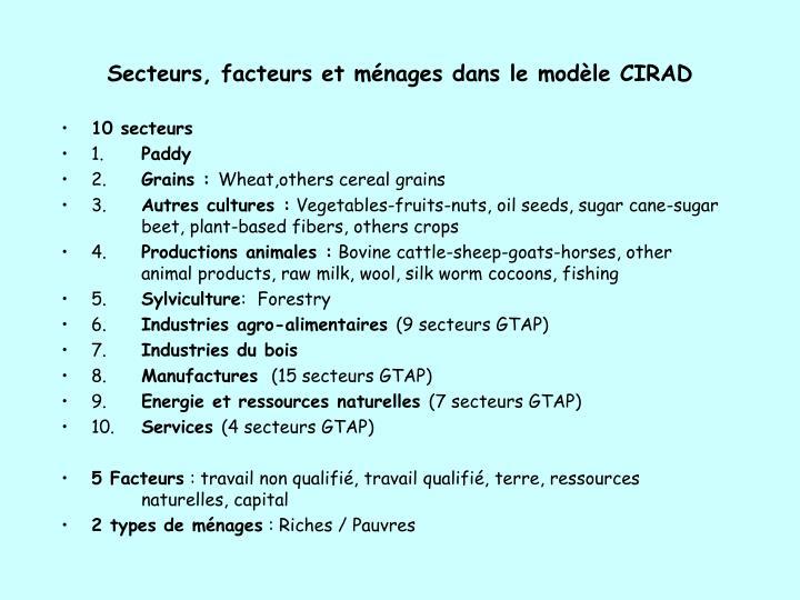 Secteurs, facteurs et ménages dans le modèle CIRAD