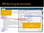 rn nursing assessment1