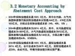 3 2 monetary accounting by abatement cost approach