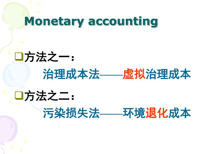 Monetary accounting