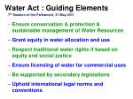 water act guiding elements